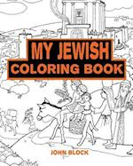 My Jewish Coloring Book af John Block