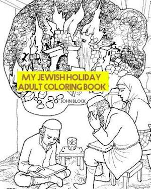 My Jewish Holiday Adult Coloring Book