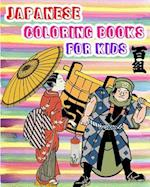 Japanese Coloring Books for Kids