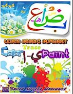 Arabic Alphabet Fun Activity Book