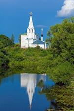 Saints Cosmas and Damian Catholic Church Reflection in the Lake Journal
