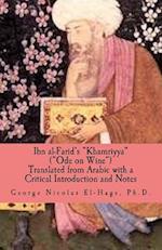 Ibn Al-Farid's