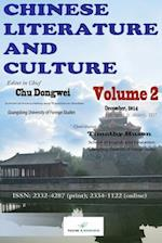 Chinese Literature and Culture Volume 2