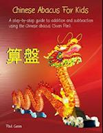 Chinese Abacus for Kids