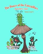 The Dance of the Caterpillars Bilingual Hebrew English