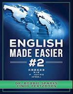 English Made Easier 2