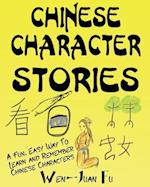 Chinese Character Stories