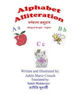 Alphabet Alliteration Bilingual Bengali English