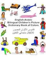English-Arabic Bilingual Children's Picture Dictionary Book of Colors