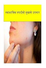 Cure Your Acne Naturally (Nepali)