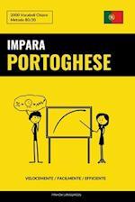 Impara Il Portoghese - Velocemente / Facilmente / Efficiente