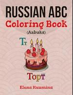 Russian ABC Coloring Book (Azbuka)