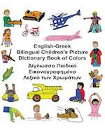 English-Greek Bilingual Children's Picture Dictionary Book of Colors