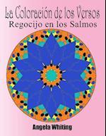 La Coloracion de Los Versos