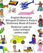 English-Romanian Bilingual Children's Picture Dictionary Book of Colors