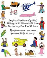English-Serbian (Cyrillic) Bilingual Children's Picture Dictionary Book of Colors