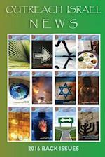 Outreach Israel News 2016 Back Issues