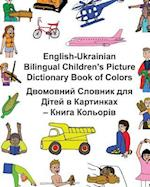 English-Ukrainian Bilingual Children's Picture Dictionary Book of Colors