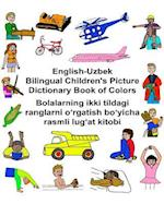 English-Uzbek Bilingual Children's Picture Dictionary Book of Colors