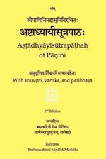 Ashtaadhyaayiisuutrapaathah