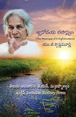 Gjnanodaya Rahasyam (the Mystique of Enlightenment)
