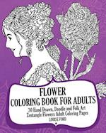 Flower Coloring Book for Adults (Volume 2)
