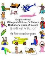 English-Hindi Bilingual Children's Picture Dictionary Book of Colors