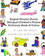 English-Persian/Farsi Bilingual Children's Picture Dictionary Book of Colors