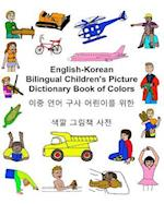 English-Korean Bilingual Children's Picture Dictionary Book of Colors