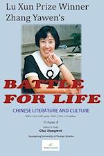 Chinese Literature and Culture Volume 8
