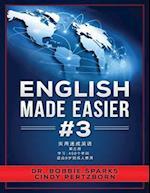 English Made Easier 3