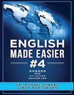 English Made Easier 4