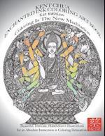Kent Chua Enchanted Ink Coloring Art Book 1st Edition