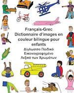Francais-Grec Dictionnaire D'Images En Couleur Bilingue Pour Enfants