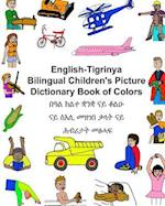 English-Tigrinya Bilingual Children's Picture Dictionary Book of Colors