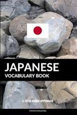 Japanese Vocabulary Book