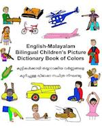 English-Malayalam Bilingual Children's Picture Dictionary Book of Colors