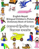 English-Nepali Bilingual Children's Picture Dictionary Book of Colors