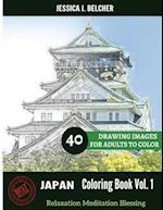 Japan Coloring Book for Adults Relaxation Vol.1 Meditation Blessing 40 Drawing