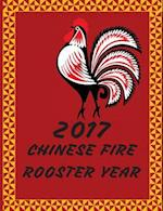 2017 Chinese Fire Rooster Year