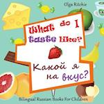 Bilingual Russian Book for Children