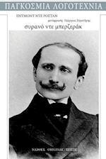 Edmond de Rostand, Cyrano de Berzerac