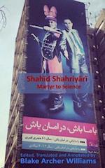 Shahid Shahriari - Martyr to Science