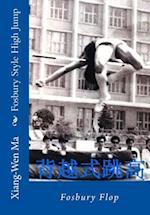 Fosbury Style High Jump af Xiang-Wen Ma
