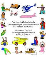 Deutsch-Griechisch Zweisprachiges Bilderworterbuch Der Farben Fur Kinder