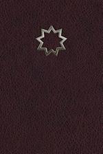 Monogram Bahai Journal