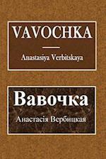 Vavochka
