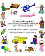Deutsch-Malayalam Zweisprachiges Bilderworterbuch Der Farben Fur Kinder