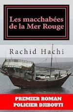 Les Macchabees de La Mer Rouge