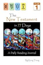 The New Testament in 77 Days